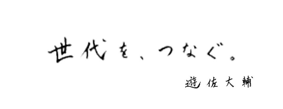writing_L